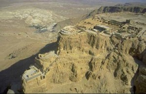 The Fortress of Masada