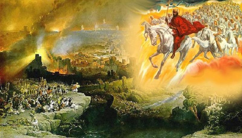 a description of the things that will happen to earth according the the book of revelations Revelation 1, king james version (kjv) the revelation of jesus christ, which god gave unto him, to shew unto his servants things which must shortly come to pass and he sent and signified it.