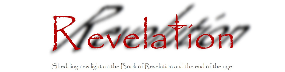Preterist Bible commentary on revelation