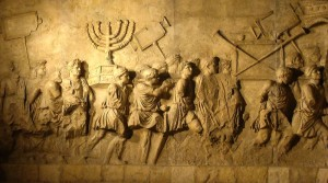 Arch of Titus: Spoils of Jerusalem Mount Mt. of Olives split in two 2, Zechariah 14 commentary, Zechariah 14 fulfilled, Zechariah 14:12 commentary,