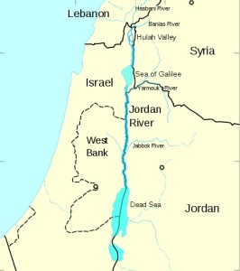 The Jordan River is Exactly 1,600 Stadia.
